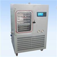 Lgj-50f vacuum freeze dryer