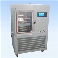 Lgj-50f (silicone oil heating) vacuum freeze dryer