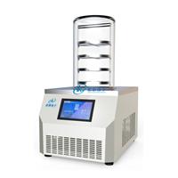 LGJ-10实验型千赢电子游戏平台千赢体育下载机